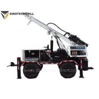 China 260 m Depth and 300 mm Diameter Multi-Purpose Trailer Mounted Water Well Drilling Rig for sale