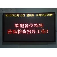 China P10 Single Red Color Waterproof Led Sign 6500nit 302x160mm High Brightness for sale