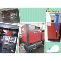 China 22kw Oil lubricating belt driven screw air compressor with air tank for sale