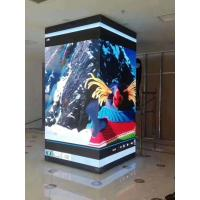 China Customized HD Led Display  Module size 320 mm X 128 mm Pixel Density 160000/sqm black led supplier
