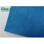China Surgical Gown SMMMS Polypropylene Spunbond Nonwoven Fabric Anti - Alcohol for sale