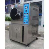 China Steam Aging Chamber / Pressure Cooker Tester For Magnet Iron , Ndfeb Materia supplier