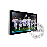 22inch Wall Mount LCD Display advertising panel for JPEG(JPG) MP3 AVI