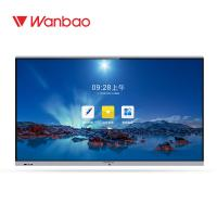 Wall Mounted Smart Interactive Whiteboard 4K Digital Display Precise Writting For Office