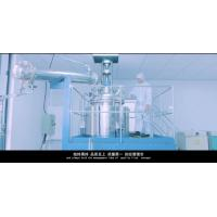 china Blood Collection Tube Additives exporter