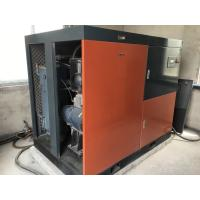 55kw 75hp Air Cooling Screw Belt Drive Air Compressor Silent And Energy Saving Compressor for sale