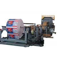 China High Capacity Germany Type Valve Paper Bag Forming Machine No Leaking Powder for sale