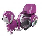 China Three - Wheeled Kids Arcade Machine , Animal Shape Ride Puppy Rickshaw For Amusement Park for sale