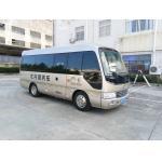 China Length 6M Isuzu Aluminum Coaster Minibus Diesel Engine Extral Rear Open Door for sale