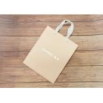 Nude carboard Hot stamped Paper biodegradable shopping bags with white fabric Handle for sale