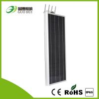 China All In One Solar 40w Led Street Light Luminaires For Outdoor Street Lighting supplier