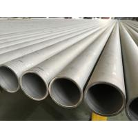 ASTM A312 TP316/316L Stainless Steel Seamless Pipe , 1  SCH40S  6M /20FT , B16.10 & B16.19,Pickled & Annealed for sale