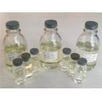 Electronic Grade High Temperature Cure Epoxy Curing Versatile Intermediate for sale