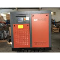 Oil Injected Industrial Air Compressors Air Cooling Permanent Magnetic Variable Frequency for sale