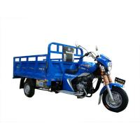 Water Cooling 200CC Cargo Tricycle with Shaft Driver for Water Delivery for sale