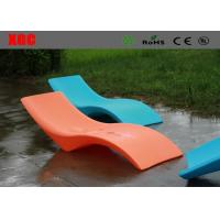 China Lightweight S - Shape Swimming Pool Furniture For Party , 3 Years Warranty supplier