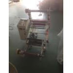 China eva precision conductive foam laminating machine for sale