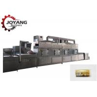 High Efficiency Industrial Microwave Equipment , Chopsticks Microwave Drying Machine for sale