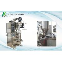 China Long Life Four Side Seal Packaging Machine For Hotpot Condiment / Salad,HL-150J Automatic Liquid/ Sauce Packing Machine for sale