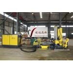 China 3.5m Raise Diameter Raise Boring Machine / CY-R series RBM for sale