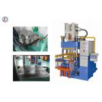 China 2 RT Vertical Rubber Injection Moulding Machine For Multi - Lateral , Multi - Angle for sale