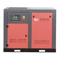 China 22kw 30hp Single Stage Screw Air Compressor Industrial Air Compressor Stationary type for sale