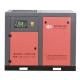 22kw 30hp Single Stage Screw Air Compressor Industrial Air Compressor Stationary type for sale
