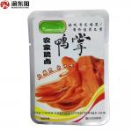Heat Seal Plastic Custom Packaging Bags Gravure Printing Moisture Proof For Food for sale