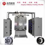 Automotive Wheel Chrome Coating Machine / Car Rims DC Magnetron Sputtering Machine for sale