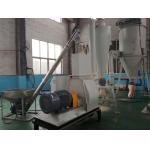 Professional Wood Milling Machine , Water Cooling Wood Powder Machine Wood Powder Making Machine for sale