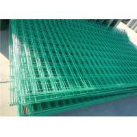 China High Security Galvanized / Pvc Coated Welded Wire Mesh Panels For Garden for sale
