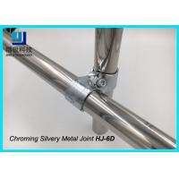 2 Pipe Mounting Bracket Chroming Joint Tube Metal Clamp For ESD Trolley HJ-6D for sale