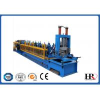 Automatic High Speed Interchangeable CZ Purlin Roll Forming Machine for sale