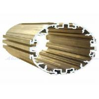 China Powder Coating Aluminum Extrusion Profiles T5 - T6 Temper For Motor Housing for sale