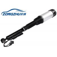 Mercedes Benz  W220 Air Suspension Shock Absorber Rear A2203205013 for sale
