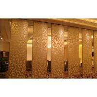 Function Hall Top Suspended Acoustic Partition Wall Panel Standard Thickness 65mm 80mm 100mm for sale