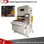 sheet material hydraulic die cutting machine for sponge/foam/PET film for sale
