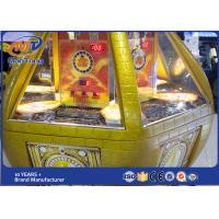 China New Golden Coin Operated Arcade Ticket Machine Redemption Game Machine supplier