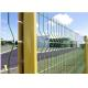 Stainless Steel Highway Fence High Tensile Strength Easily Assembled For Safe Driving for sale