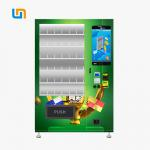 China Sports Betting , Lottery Custom Vending Machines With 22'' Touch Screen for sale