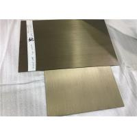 Anodized 5252 Aluminum Alloy Plate with Brushed finish For Decorative Parts for sale