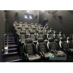 China Innovative Electric System 5D Movie Theater Chairs With Special Effects for sale