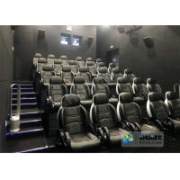 Innovative Electric System 5D Movie Theater Chairs With Special Effects for sale