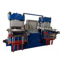 China Silicone Bakeware Molding Machine With Vacuum Cover 250 Ton Clamp Force Dual Platens for sale