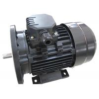 High Efficiency Aluminium Housing Motor 3 Phase AC Induction Motor 7.5kw 10hp for sale