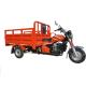 Chongqing Carrier Cargo Motor Tricycle Trike With Cabin Customize Color for sale