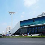 China Super Efficient Solar Energy High Mast Pole Solar Street Light for sale