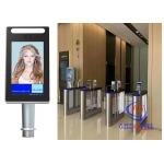 12V DC Wiegand Network WIFI Camera no touch detection face recognition door access system for sale