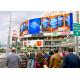 China Curved P10 full color outdoor front maintenance outdoor commercial advertising led display for sale