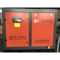 China 3000 L/Min Screw Air Compressor with Oil Lubricating 3.0m³/min for sale